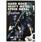 KDM Verlag Hard Rock Heavy Metal Speed