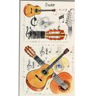 Music Sales Pocket Notepad: Guitar
