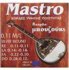 Mastro Bouzouki 8 Strings 011 SP