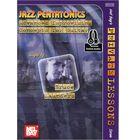 Mel Bay Jazz Pentatonics Guitar