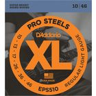 Daddario EPS510/EXLS510