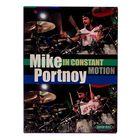 Hudson Music Mike Portnoy In Constant(DVD)