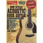 Guitar World Acoustic Rock Guitar DVD