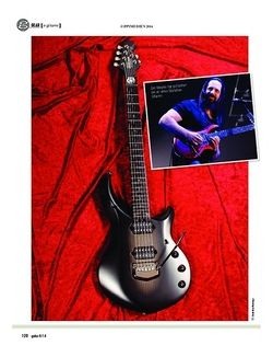 Guitar Music Man The Majesty