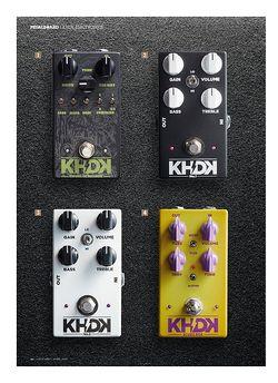 Guitarist KHDK Ghoul Screamer