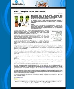 MSB-1-C1 Designer Stick Bag