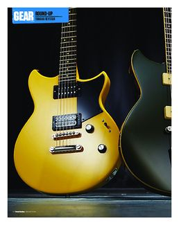 Revstar RS320 Stock Yellow
